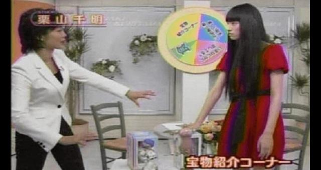 【放送事故】栗山千明がNHK(当時)の有働由美子アナにブチギレ!その理由が衝撃的すぎる・・・