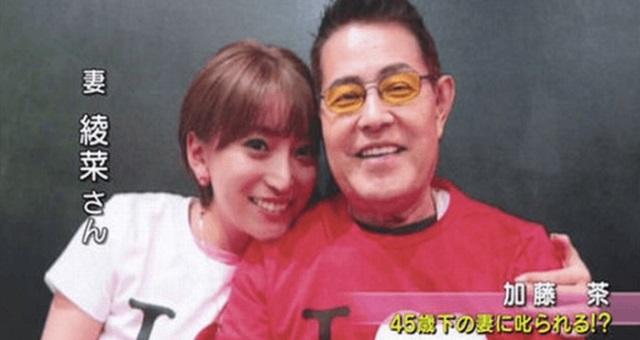 【激白】加藤茶「借金1億円の保証人になった」→ 妻・綾菜へ告白した結果、返ってきた言葉は・・・