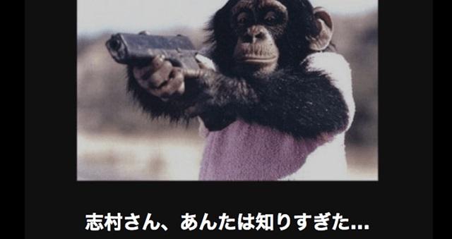 【腹筋崩壊】これは笑ってしまうやろwww→ 今はなき『アメーバ大喜利』の厳選爆笑画像10選!