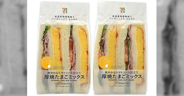 【驚愕】これは酷い!セブンイレブンのサンドイッチってこんなんだっけ?