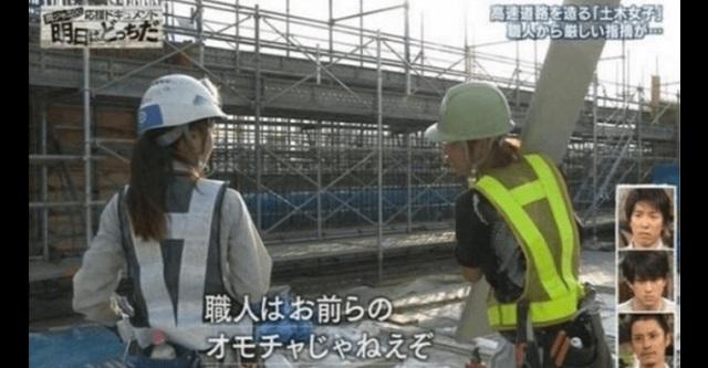 【驚愕】工事現場の職人に残業させようとしたエリート女性社員の末路がヤバすぎる・・・