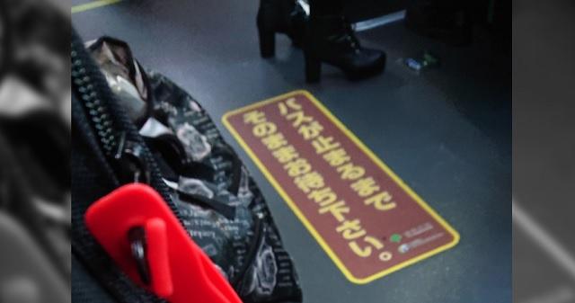 お爺さんに「席を譲りなさい」と叱責された男性。→すると、それを聞いていた若い運転手さんが・・・