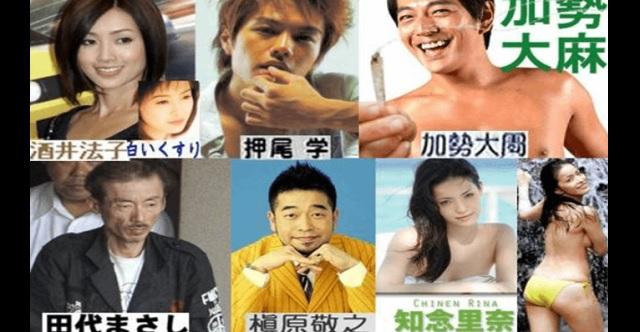 【激震】薬物疑惑で当局がマークしている「大物芸能人12人」の極秘リストを大公開!