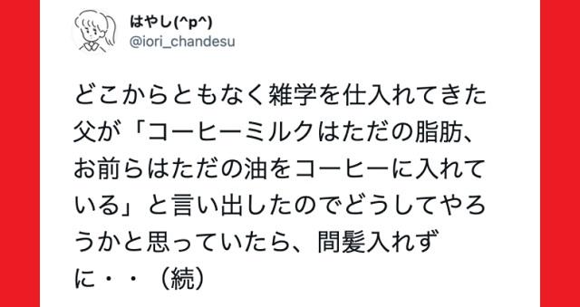 【やっぱり最強】聞いてくれ!!ウチの母ちゃんのスカッとする武勇伝7選