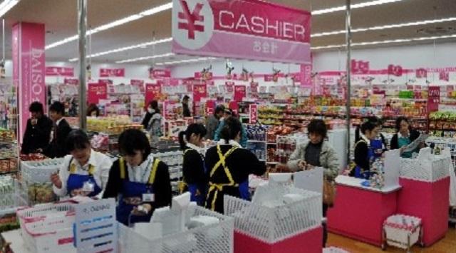 100円ショップで5個の商品を持ってレジへ。店員「5250円です」私「え、5250円?」店員「はい5250円です」
