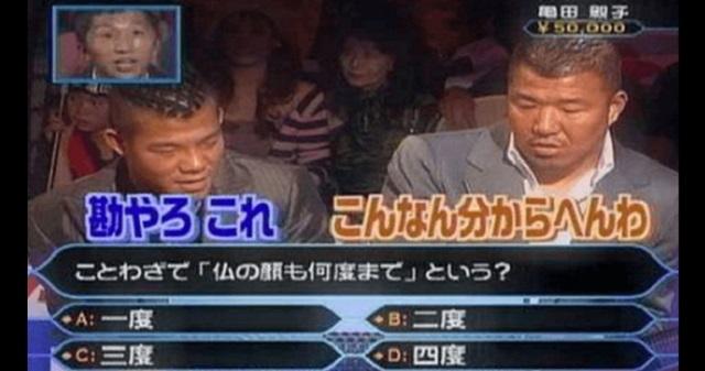 【腹筋崩壊】マヌケすぎるwww → あり得ない放送事故に笑いが止まらない!爆笑放送事故10選!