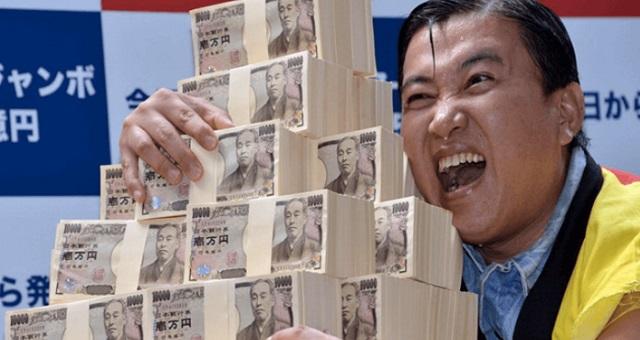 【驚愕】ロト7に当選して4億円をゲットした男が、その2年後にネット掲示板に降臨!当選後のヤバすぎる生活とは・・・