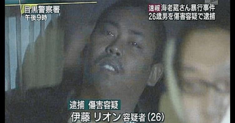 【元関東連合】海老蔵暴行事件で実刑を受けた伊藤リオンのヤバすぎる現在がこちら!(※動画あり)