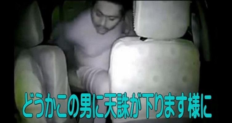 【衝撃動画】女とタクシーに乗車 ⇒「トンデモナイ暴力」を振るった酒乱男が車内カメラ映像に…暴行事件の一部始終を大公開!