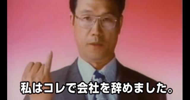 【いくつ知ってますか?】「私はコレで…」インパクト抜群のフレーズで話題になった、懐かしの昭和のテレビCM18選!!(※動画あり)