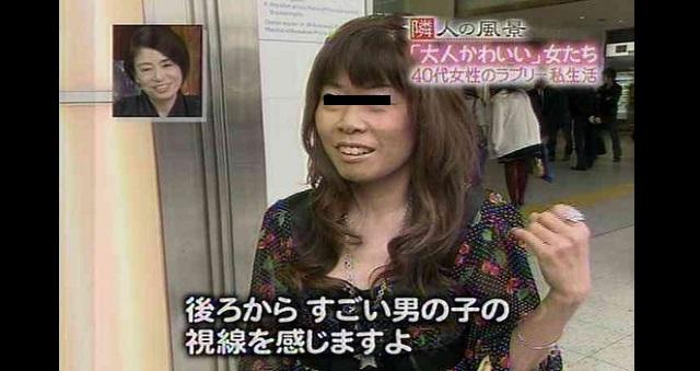 【閲覧注意】見てるとイライラしてくる・・・ネットで見つけた勘違い女の画像15選!