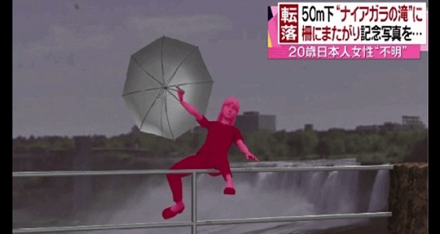【衝撃】ナイアガラの滝で記念撮影していた日本人女性が転落!!事故の真相とは・・・