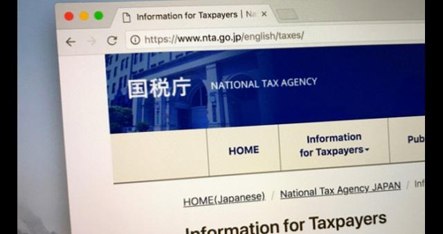 台風被害に遭った人の多くは節税できる!?→ 元国税職員が暴露した、国民に節税させない国税庁の「誤誘導」に騙されないで!