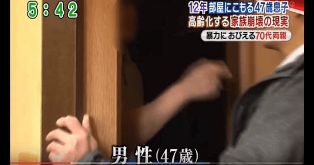 【衝撃】12年間ひきこもっている47歳息子の部屋に無理やり入った結果、そこにはとんでもない光景が・・・