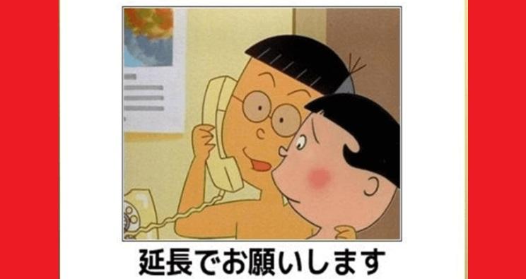 【腹筋崩壊】電車内注意!!『中島くん、なんて事言うのwww』厳選の爆笑画像10選
