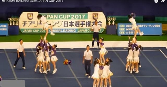 【衝撃】チアリーディング決勝で女子高生が落下!!→ JAPAN CUP 2017で梅花高校RAIDERSが演技中の出来事がヤバイ・・・