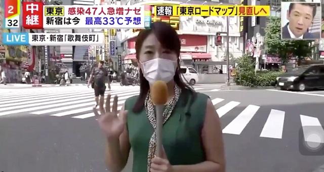 【放送事故】ミヤネ屋の中継で、信号無視してリポーターを殴ろうとしてる人が映り込む!これは完全に事件では・・・