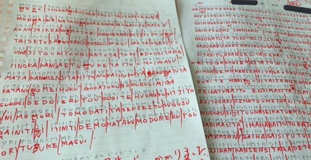 【驚愕】課題の作文を『暗号』で提出した男子高校生。→ これに対する担任の先生からの回答が素晴らしすぎると話題に!!
