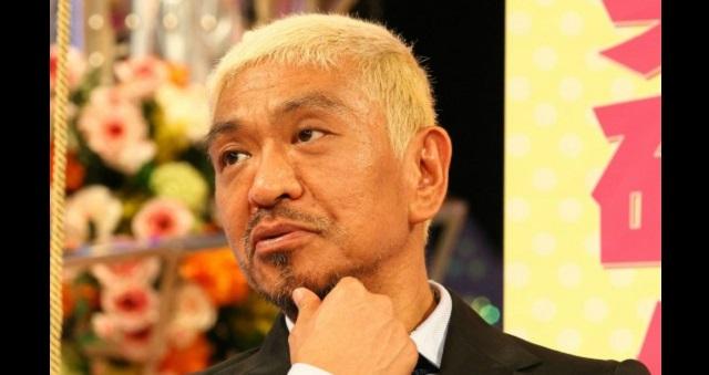 【ドン引き】松本人志がワイドなショーで暴露した『結婚を決意した本音の理由』に批判殺到!?