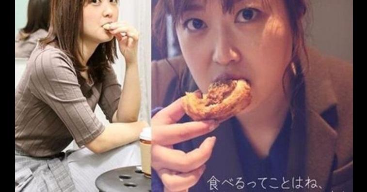 【衝撃】日テレ・森圭介アナがSNSに投稿した同僚水卜アナの写真に驚愕!!二人の関係とは・・・