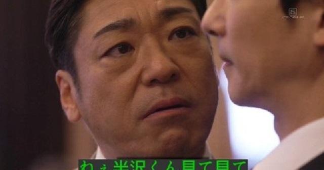 """【腹筋崩壊】『半沢直樹』のシーンに""""ウソ字幕""""をつけてみた → 予想以上の破壊力に笑いが止まらない"""