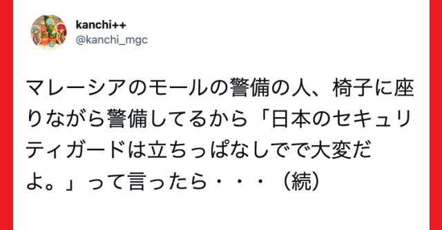 【驚愕】これが世界だ!こんなの日本ではありえない・・・衝撃的な『海外の働き方』7選